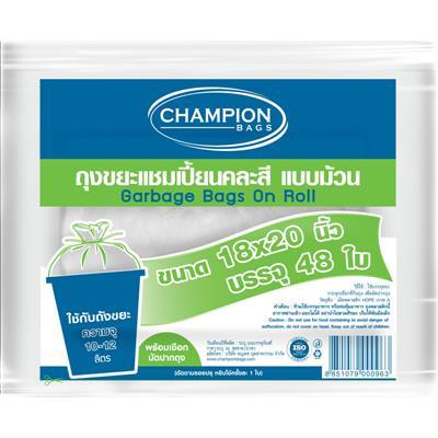 ถุงขยะ 18x20 นิ้ว คละสี (แพ็ค48ใบ) CHAMPION