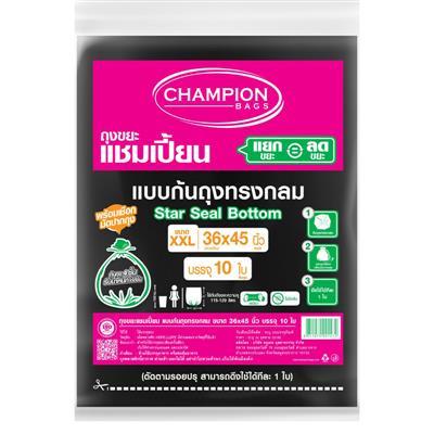 ถุงขยะ 36x45 นิ้ว ดำ (แพ็ค10ใบ) CHAMPION