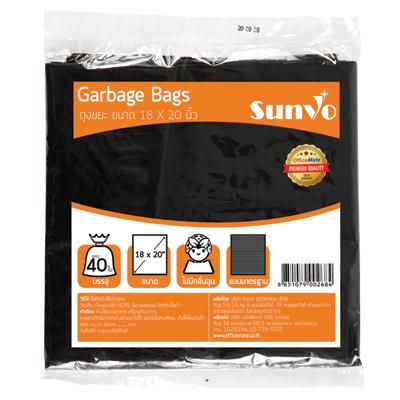 ถุงขยะดำ 18x20 นิ้ว (แพ็ค40ใบ) ซันโว