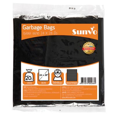 ถุงขยะดำ 24x28 นิ้ว (แพ็ค20ใบ) ซันโว