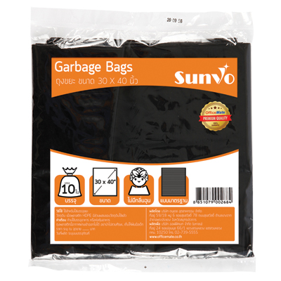 ถุงขยะดำ 30x40 นิ้ว (แพ็ค10ใบ) ซันโว