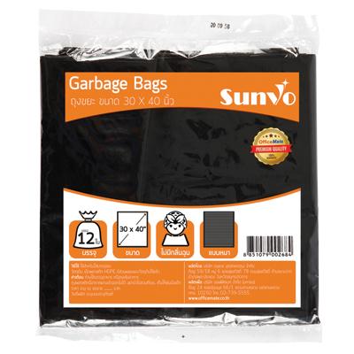 ถุงขยะดำหนา 30x40 นิ้ว (แพ็ค12ใบ) ซันโว