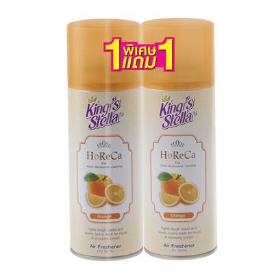 สเปร์ปรับฯ Horeca Spray กลิ่นส้ม 300 มล. คิงส์สเตลล่า